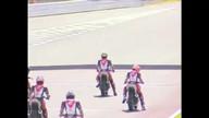 アジアドリームカップ決勝レース2