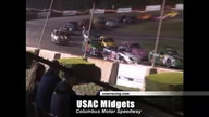 USAC Developmental Series