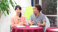 Android Cafe #30