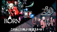 musicJAPANplus TV