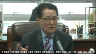 """[왜 졌나]박지원 """"민주당이 10년 집권하며 귀족야당이 됐다"""""""