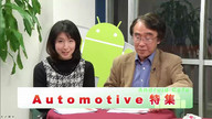 Android Cafe #37
