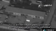 Raw: Iran claims images taken from drone