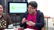 Android Cafe #38