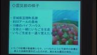 【再配信】2013 .03.11「北海道311 これからフォーラム」1