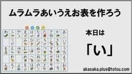 ムラムラジオ Vol.18
