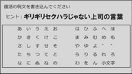 ムラムラジオ Vol.19