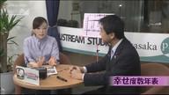 みわちゃんねる 突撃永田町!!第92回目のゲストは、自民党 佐々木 紀 衆議院議員