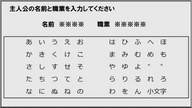 ムラムラジオ Vol.20
