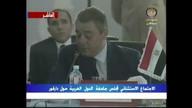 Arab League Meeting in Elfashir -Darfur