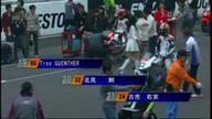 第9戦鈴鹿MFJ-GP J-GP3 決勝レース(ヒート1)