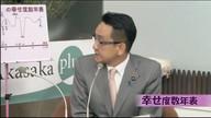みわちゃんねる 突撃永田町!!第97回目のゲストは、自民党 くまだ 裕通 衆議院議員