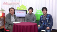 TOP GATE 提供 「Android4.4 Kit Kat 徹底解説」