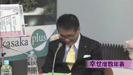 みわちゃんねる 突撃永田町!!第106回目のゲストは、自民党 伊藤忠彦 衆議院議員