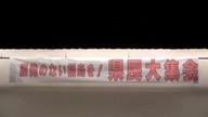 IWJ_FUKUSHIMA3
