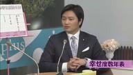 みわちゃんねる 突撃永田町!!第111回目のゲストは、日本維新の会 山之内つよし 衆議院議員。