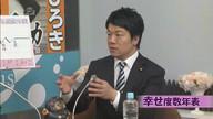 みわちゃんねる 突撃永田町!!第112回目のゲストは、日本維新の会 岩永ひろき 衆議院議員。