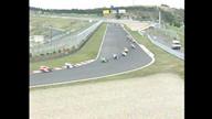 2014 Round2 オートポリス ST600 決勝レース1