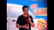台灣玉山 網路電視台 recorded live on 2014/4/28 at 下午2:39 GMT+8