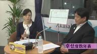 みわちゃんねる 突撃永田町!!第117回目のゲストは、民主党 羽田雄一郎 参議院議員