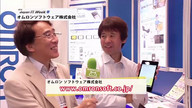 Android Cafe #63 2014 Japan IT Week 春 特集