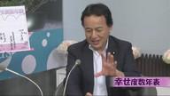 みわちゃんねる 突撃永田町!!第123回目のゲストは、自民党 島村 大参議院議員