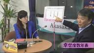 みわちゃんねる 突撃永田町!!第124回目のゲストは、自民党 大野 泰正 参議院議員