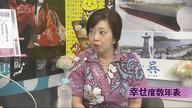みわちゃんねる 突撃永田町!!第125回目のゲストは、自民党 太田 房江 参議院議員
