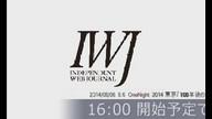 IWJ_TOKYO11
