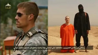 Islamist militants 'kill reporter James Foley on video'