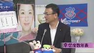 みわちゃんねる 突撃永田町!!第129回目のゲストは、自民党 森屋 ひろし 参議院議員