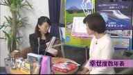 みわちゃんねる 突撃永田町!!第130回目のゲストは、自民党 堀内 詔子 衆議院議員
