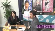 みわちゃんねる 突撃永田町!!第137回目のゲストは、自民党 瀬戸 隆一 衆議院議  員です。