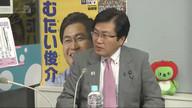 みわちゃんねる 突撃永田町!!第140回目のゲストは、自民党 務台 俊介 衆議院議  員です。