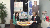 みわちゃんねる 突撃永田町!!第141回目のゲストは、自民党 豊田 俊郎 参議院議員です