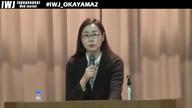 STOP!!『戦争』映画「ひまわり」上映後 青井未帆さん講演