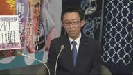 みわちゃんねる 突撃永田町!!第147回目のゲストは、自民党 中西 祐介 参議院議員です。