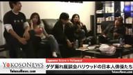 ハリウッドにいる日本人俳優たち