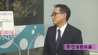 みわちゃんねる 突撃永田町!!第149回目のゲストは、自民党 江島 潔 参議院議員です。