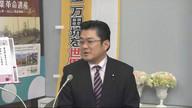みわちゃんねる 突撃永田町!!第151回目のゲストは、公明党 吉田 宣弘 衆議院議員です。