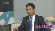 みわちゃんねる 突撃永田町!!第152回目のゲストは、公明党 遠山 清彦 衆議院議員です。