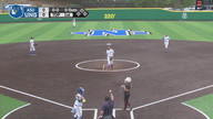 SOFTBALL vs. Armstrong State | GM 2