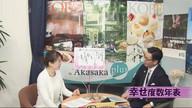 みわちゃんねる 突撃永田町!!第155回目のゲストは、公明党 濱村 進 衆議院議員です。