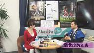みわちゃんねる 突撃永田町!!第156回目のゲストは、公明党 新妻 秀規   参議院議員です。