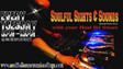 Soulful Sights and Sounds with DJ SWEET
