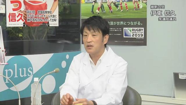 みわちゃんねる 突撃永田町!!...