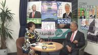 みわちゃんねる 突撃永田町!!第164回目のゲストは、維新の党 河野 正美  衆議院議員です。