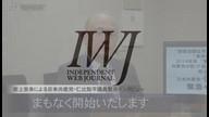 IWJ Ch1
