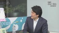 みわちゃんねる 突撃永田町!!第168回目のゲストは、民主党 小西 洋之  参議院議員です。