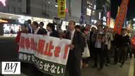 2015/10/192戦争法は廃止を!街頭演説会&デモ2